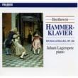 Juhani Lagerspetz Beethoven : Hammerklavier, Bagatelles Op.126
