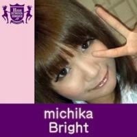 michika Bright(HIGHSCHOOLSINGER.JP)
