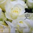 Kyoto Piano Ensemble 千年恋歌ver2(「太王四神記」より)