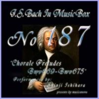 石原眞治 聖霊なる神よ BWV671