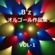 オルゴールサウンド J-POP B'z 作品集VOL-1