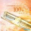 Sankyoリアルオルゴール Sankyo100弁オルゴールORPHEUSシリーズ