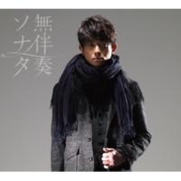 "CARAMELBOX,藤田""軍司""一宏&SIBERIAN NEWSPAPER Moritat"