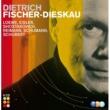 Dietrich Fischer-Dieskau Loewe, Eisler, Shostakovich, Reimann, Schumann, Schubert & French composers : Lieder etc
