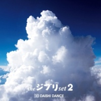 DAISHI DANCE feat.Cecile Corbel Arrietty's Song