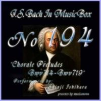 石原眞治 かくも喜びに満てる日 BWV719