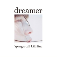 Spangle call Lilli line dreamer