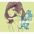 All That Jazz ジブリ・ジャズ