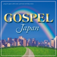 GOSPEL SQUARE Family 蕾