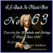石原眞治 バッハ・イン・オルゴール163 / 2台のチェンバロのための協奏曲 ハ長調 BWV1061