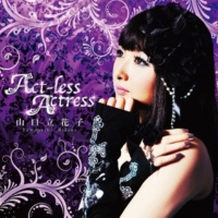 山口立花子 Act-less Actress