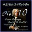 石原眞治 バッハ・イン・オルゴール110 / オルガンの為の前奏曲 BWV567からBWV569
