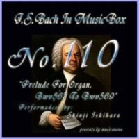 石原眞治 オルガンの為の前奏曲 BWV568