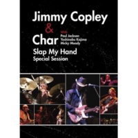 Jimmy Copley & Char with Paul Jackson, Yoshinobu Kojima, Micky Moody Got no string attached