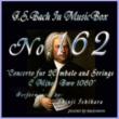 石原眞治 バッハ・イン・オルゴール162 / 2台のチェンバロのための協奏曲 ハ短調 BWV1060