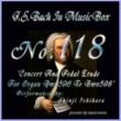 石原眞治 バッハ・イン・オルゴール118 / オルガン協奏曲とペダル練習曲 BWV596からBWV598