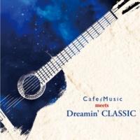 アントニオ・モリナ・ガレリオ 「歓喜の歌」(交響曲第9番「合唱」第4楽章)