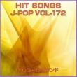 オルゴールサウンド J-POP オルゴール J-POP HIT VOL-172