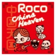 ROCO China Heaven
