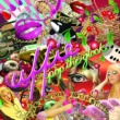 Uffie Pop The Glock [Remixes]