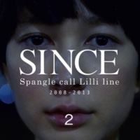 Spangle call Lilli line unknown