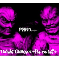 DAISHI DANCE × →Pia-no-jaC← Andalucia