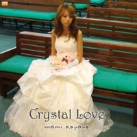 mami koyano Crystal Love