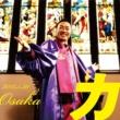 トータス松本 ア・カペラ!! in 大阪 2011.5.30