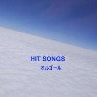 オルゴールサウンド J-POP タッチ・ミー