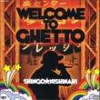 SHINGO☆西成 Welcome To Ghetto