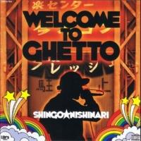 SHINGO☆西成 天王寺ZOO feat. 勝