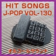 オルゴールサウンド J-POP オルゴール J-POP HIT VOL-130