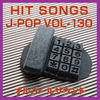 オルゴールサウンド J-POP Rollin' Days (オルゴール)