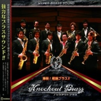 Knockout Brass 昴