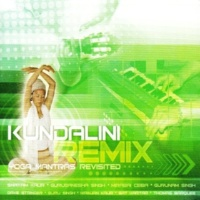 Guruganesha Singh&Snatam Kaur In The Light Of My Soul (DJ Sharu & Eugene Steele Remix)