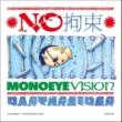 DARTHREIDER NO拘束~MONOEYE VISION