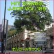 オルゴールサウンド J-POP オルゴール J-POP HIT VOL-189