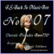石原眞治 バッハ・イン・オルゴール207 /コラール前奏曲 BWV770