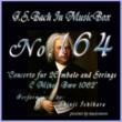 石原眞治 バッハ・イン・オルゴール164 / 2台のチェンバロのための協奏曲 ハ短調 BWV1062