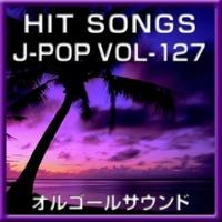 オルゴールサウンド J-POP 100万回の「I love you」 (オルゴール)