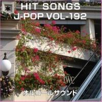 オルゴールサウンド J-POP Seasons (オルゴール)
