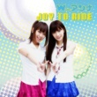 W∞アンナ JOY TO RIDE