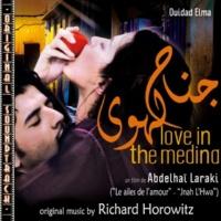 Richard Horowitz Vege love theme oud solo