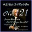 石原眞治 バッハ・イン・オルゴール121 / ヴァイオリンソナタ第三番 ホ長調 BWV1016