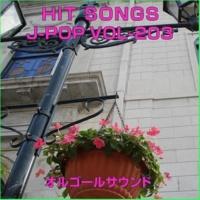 オルゴールサウンド J-POP メーデー (オルゴール)