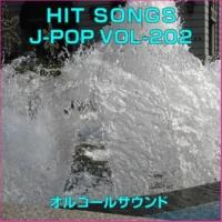 オルゴールサウンド J-POP 雨 (オルゴール)
