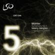 ワレリー・ゲルギエフ指揮&ロンドン交響楽団 Symphony No. 5 : I. Trauermarsch