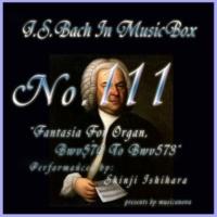 石原眞治 オルガンの為の幻想曲 ト長調 BWV572