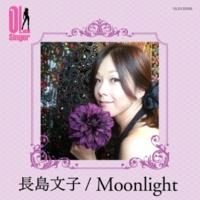 長島文子(OL Singer) Moonlight(OL Singer)