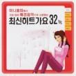 OST PROJECT ミニホームページBG音楽として愛されている 「最新ヒット歌謡32」